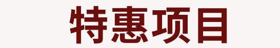 珠海科美整形双11购美狂欢节