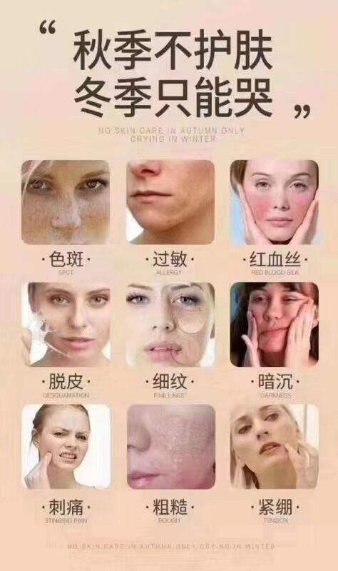 光子嫩肤可解决你多种肌肤问题