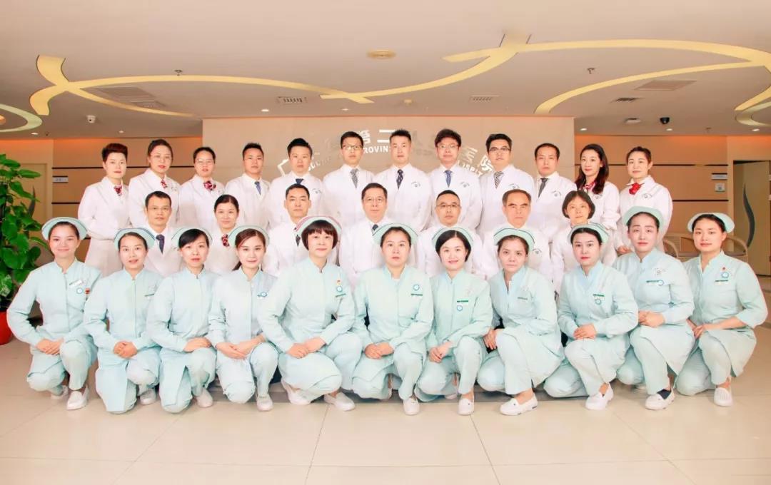 廣東省第二人民醫院整形美容科脫穎而出榮獲殊榮