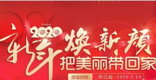 广州荔湾区人民医院新年焕新颜 主推假体隆胸5200元起