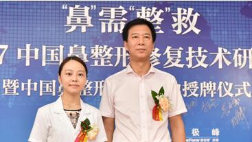 【整形口碑】广州韩妃整形李光琴擅长对不同五官特征设计个性方案