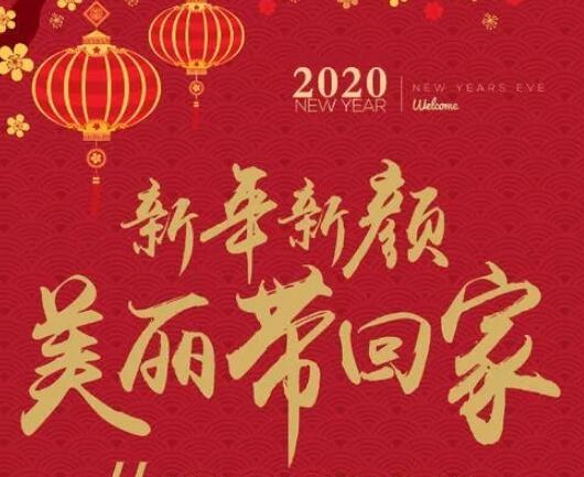 上海时光整形新年优惠 主推假体隆胸39800元