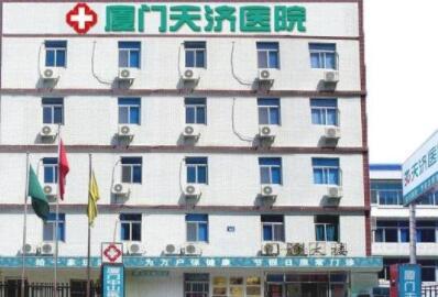 厦门天济医院整形值得信赖选择的医院