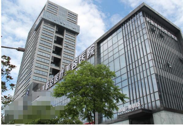 2019年无锡苏亚医院受消费者信赖的知名医生指南篇