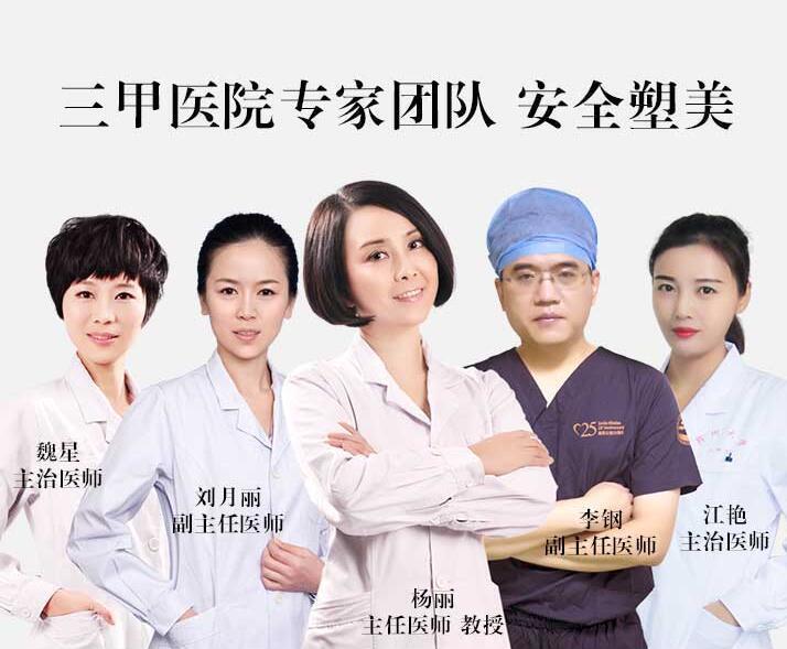郑州大学第二附属医院耳部整形好评项目案例