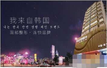南宁梦想整形知名医生+擅长项目介绍