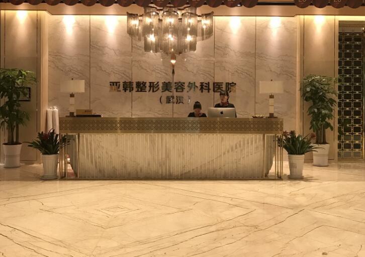 2019年武汉亚韩整形受到消费者信赖