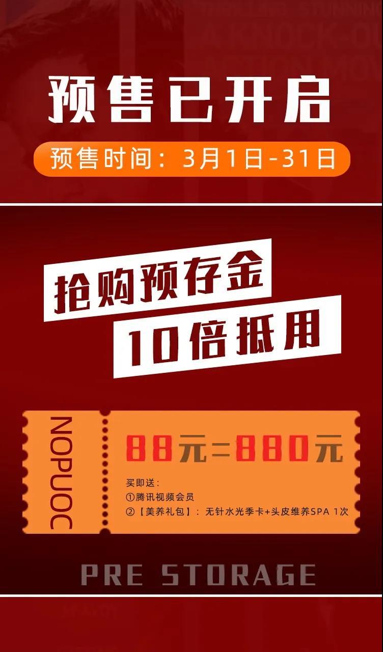 重庆军科整形,8大爆款项目0元体验!