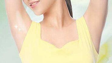 激光脱腋毛需要做3至5次激光才能完全脱干净