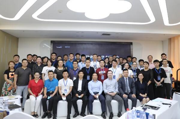 山东省隆鼻技术学术研讨会6月14日已在济南爱容整形盛大召开