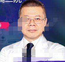 广州中科美整形张金明医生技术很精湛 附加擅长项目+价格特惠