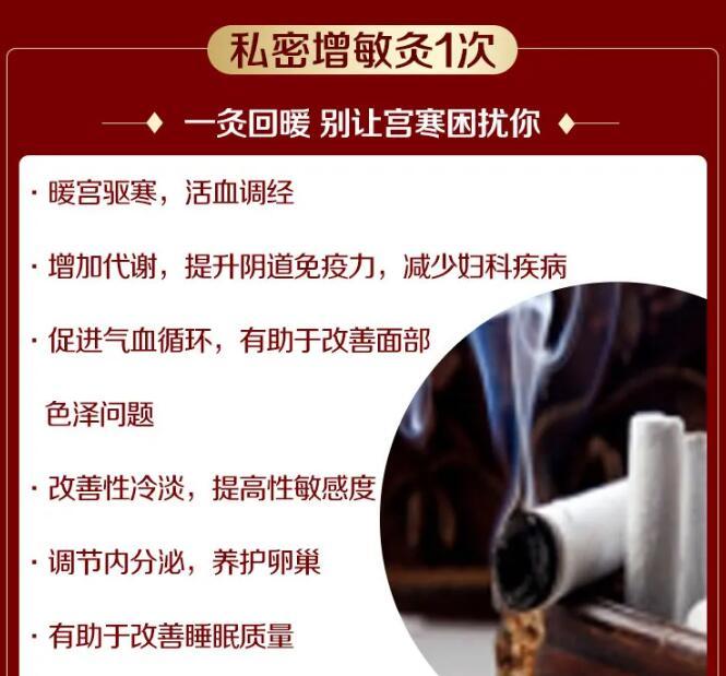 广州美恩整形25周年庆(9月1日―9月30日)