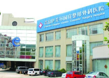 山东前10整形医院的排名榜(排名分不清依次)