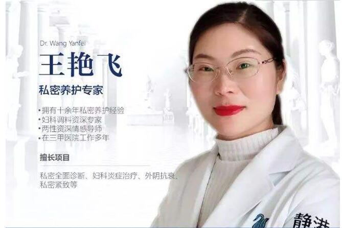 想不想提高你的幸福指数?杭州精港王艳飞贴心为你私密养护