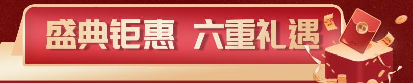 南京医科大学友谊整形周年庆典,年度惠美巨献