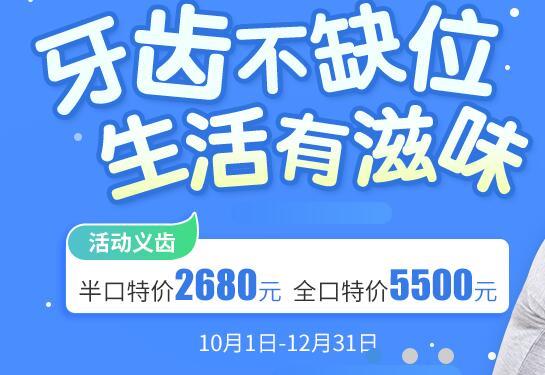 深圳博爱曙光整形28周年优惠