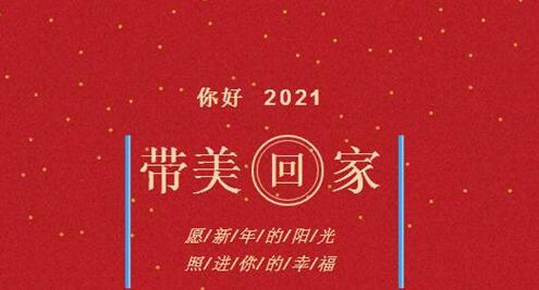 深圳阳光整形美容2021