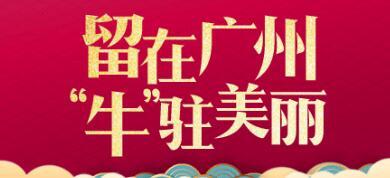 """广州华美新春开年祛斑特惠,击褪脸上的各种""""斑"""""""