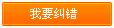 北京福彩赛车PK10平安彩票网【pa857.com】