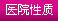 天津时时彩网上投注
