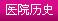 高频彩网开奖直播pa857.com