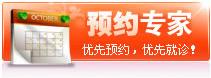 福彩3d开奖官网