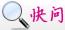 福彩快3网上投注