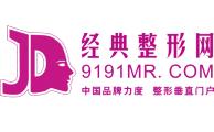 经典聚星登录网址网logo图