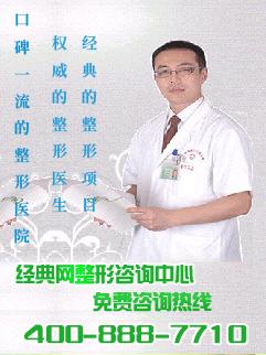 經典整形網手術預約