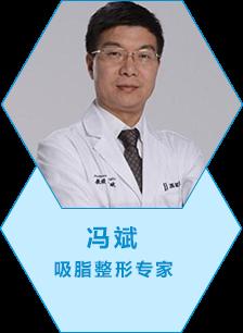 平安彩票网pa857.com