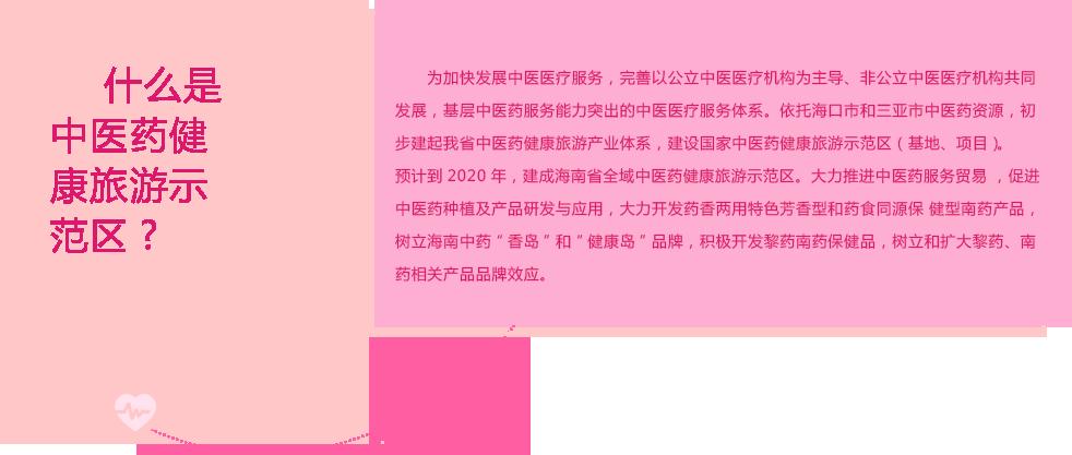 平安彩票网广东11选5开奖结果