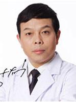 扬州慧纹医疗美容诊所整形医生 王新灿