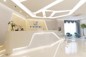 杭州同荣丽格医疗美容门诊部