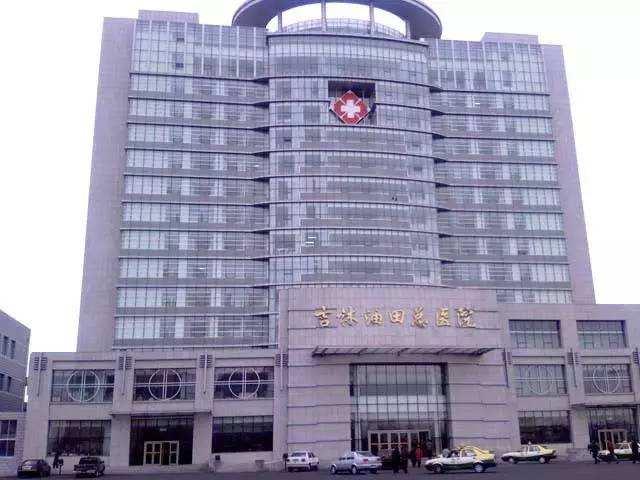 广东11选5网上投注
