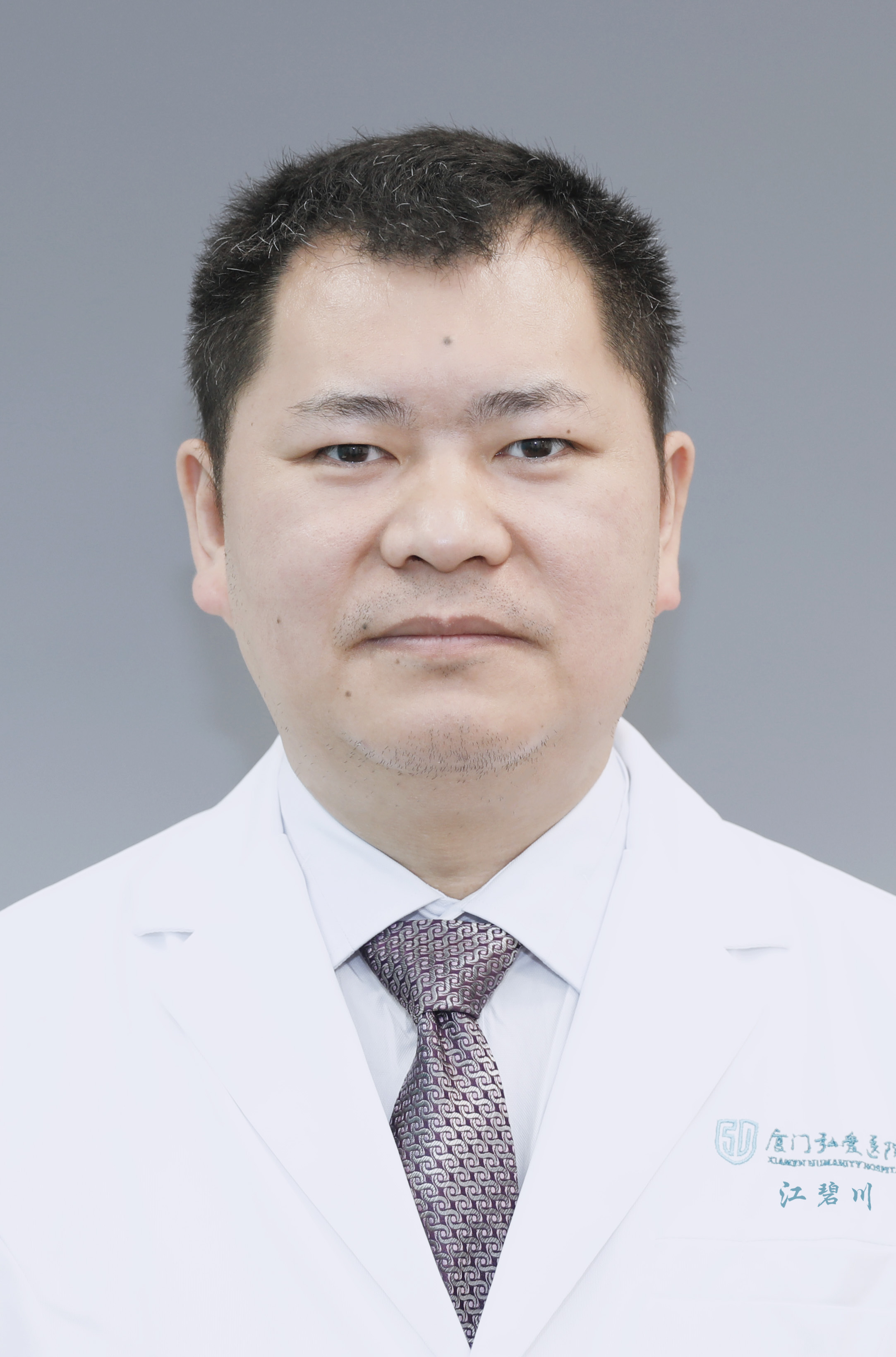 整形医生江碧川