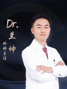 整形医生兰坤
