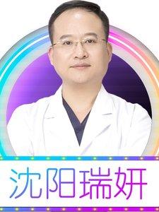 整形医生谭佳男