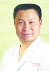 新疆石河子大学医学院第一附属医院整形美容科整形医生 陈发国