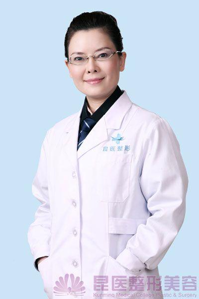云南中医学院附设中医医院整形医生 杨�V