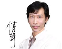 武汉忆美凯德医疗美容门诊部整形医生 傅天祥