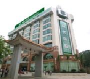 广州现代医院数字化整形美容中心