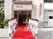 广州时光整形美容医院