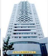 上海时光聚星登录网址外科医院