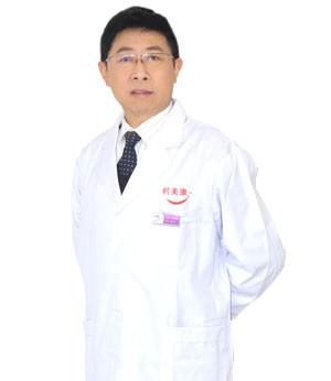 贵州整形美容外科医院整形医生 王家顺