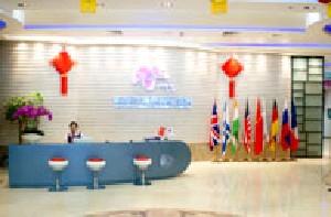 广州新时代国际整形医院