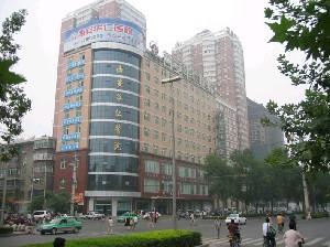 西安华仁医院整形美容中心