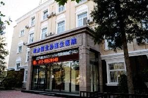北京恒生沙医生医疗美容医院