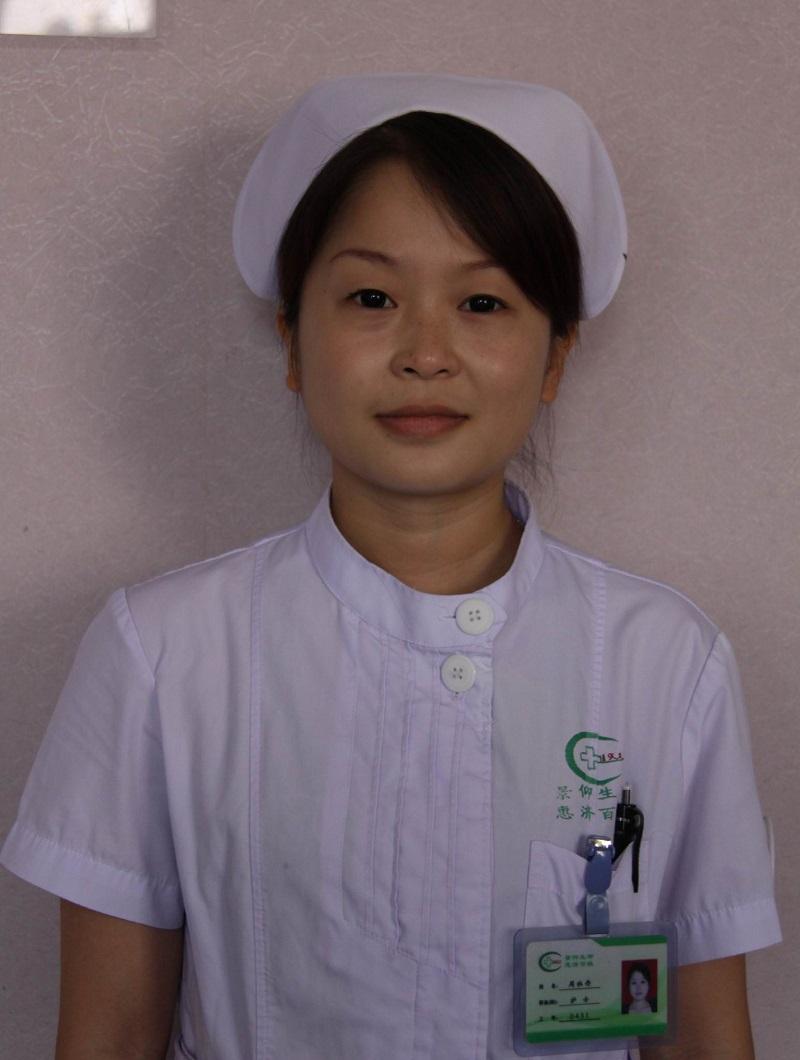 湘潭市中心医院医学整形美容科整形医生 周牡丹