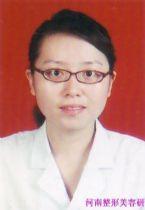 河南省整形美容研究中心整形医生 汤芳芳