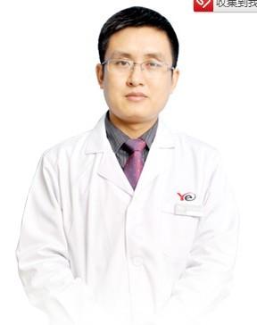广州韩妃医学美容整形医生 黄伦武